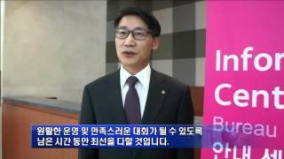 한화호텔&리조트/휘닉스파크 - 평창동계올림픽 테…