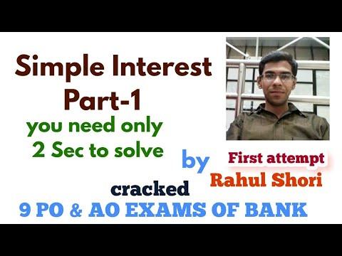 Simple interest  Part-1  for BANK PO || SSC CGL|| SSC CHSL || CAT || MAT