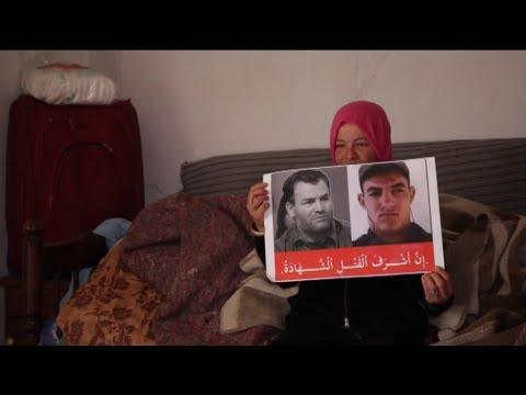 فضة الغزلاني   خسرت اخويها بسبب داعش  - نشر قبل 60 دقيقة