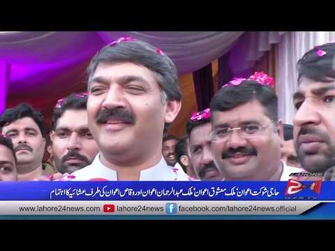 Malik Asad Ali Khokhar Start Work PP 168