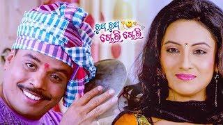 New Film Comedy ତମ ପୁଅ ତିନି ପାଞ୍ଜିରୁ ଗଲା Tama Pua Tini Panjiru Gala | CCCC