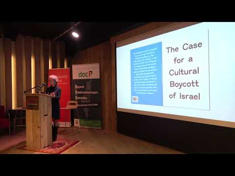 "Conference ""Art, Solidarity and Palestine"" (Nov. 29, 2017), part 3 of 6: Naomi Wimborne-Idrissi"