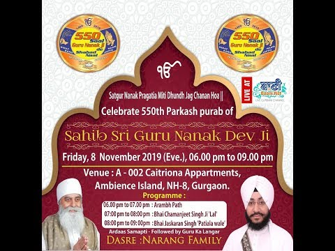 Live-Now-Gurmat-Kirtan-Samagam-From-Ambience-Island-Gurgaon-Delhi-08-Nov-2019