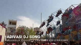 मेघनगर झाबुआ भगोरिया new 2019 bhagoriya festival