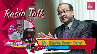 Radio Talk | Bhuvan Kumar Dahal (Chief Executive Officer, Sanima Bank Ltd.) - 11 July 2019