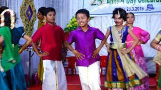 Almighty School | Silver jubilee celebration | Event : Dance