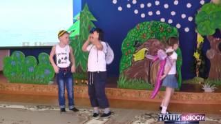 В детском саду № 41 «Почемучка» прошло мероприятие, посвященные году экологии и дню леса