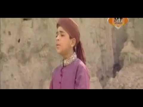 ZAMEEN MELI NAHIN HOTI - FARHAN ALI QADRI