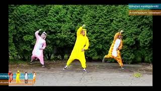 Пижамы кигуруми в виде животных купить в Симферополе