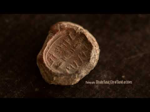 Archaeology - Newly Discovered Jerusalem Seals