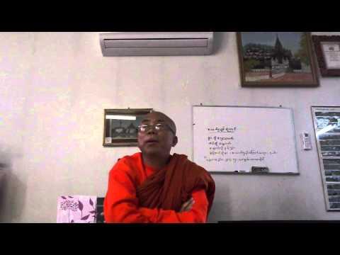 Introduction to Visuddhimagga - Part 10 (1/2) - Ashin Wannita