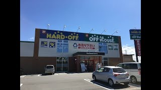 Retro Game Shopper Japan - Hard Off - Takazeki Store - Gunma Prefecture - ハードオフ高崎高関店 群馬県