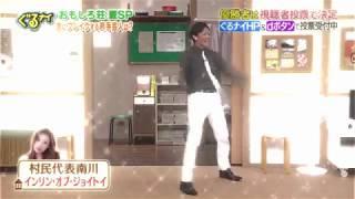 インリンソングとジョイトイステップ インリン・オブ・ジョイトイ 検索動画 25