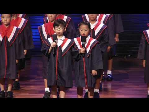 Kindergarten 2017 Concert final