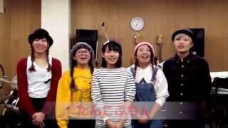 ヤマハ主催 『未来のヒットメーカー発掘プロジェクト』スタート!【締切...