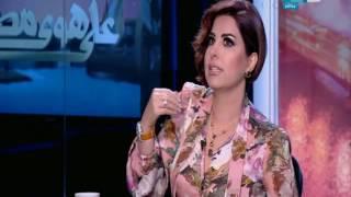 على هوى مصر | الفنانة الكويتية  شمس: يشيعون أن الفنان العربي لابد أن يكون أحمق!