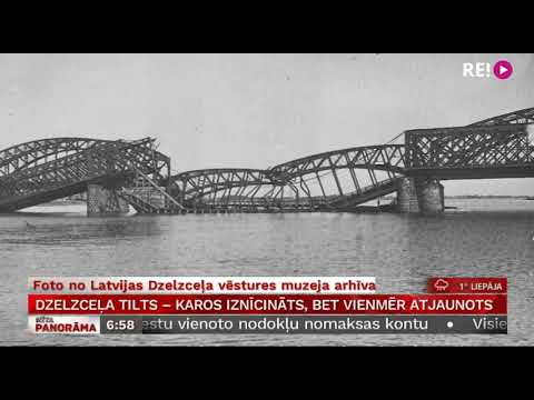 Dzelzceļa tilts – karos iznīcināts, bet vienmēr atjaunots