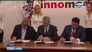 В Пензе подписано сразу два соглашения о сотрудничестве