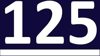 КОНТРОЛЬНАЯ 3 - НЕПРАВИЛЬНЫЕ ГЛАГОЛЫ АНГЛИЙСКОГО ЯЗЫКА УРОК 125 АНГЛИЙСКИЙ ЯЗЫК Уроки