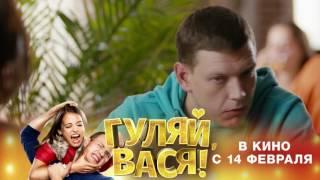 Мамочки 3 сезон 8 серия HD 1080p