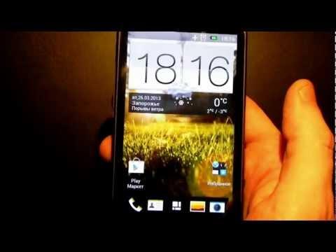HTC Поддержка