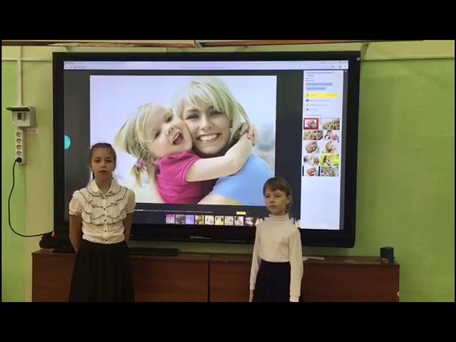 Изображение предпросмотра прочтения – «Девчата» читает произведение «Мама-лучший друг» Ю.Орловой