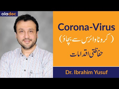Corona-Virus Se Hifazat Bachao In Urdu/Hindi | Symptoms, Diagnosis & Treatment | Top Doctor Advice