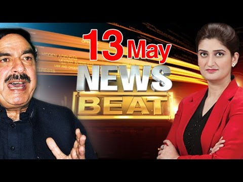 Offshore Mein Chuhpa Maal - News Beat- 14 May 2016