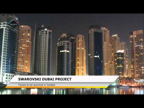 Arab Business - Swarovski Dubai Project