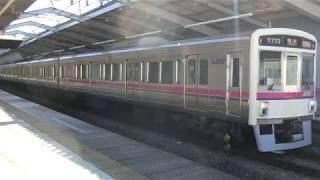 京王7000系LED車(7723F) 準特急橋本行き発車 京王永山にて