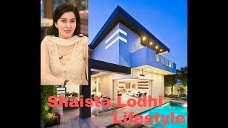 Shaista Lodhi lifestyle,age, family, children, husband, income and net worth