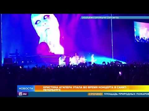 Ноги не держат: Кристина Агилера упала во время выступления в Петербурге