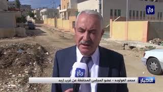 بناء مدرسة فوق مستنقع في بلدة كفر يوبا بمحافظة إربد - (9-1-2018)