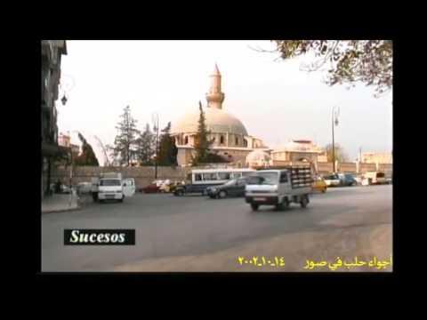 جولة في شوارع حلب Tour of the streets of Aleppo 2002