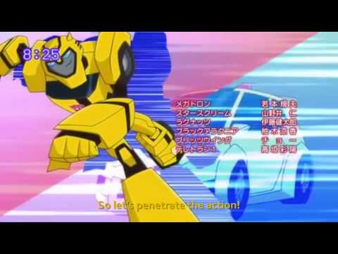Transformers Animated Japanese Ending Theme (English Subbed)