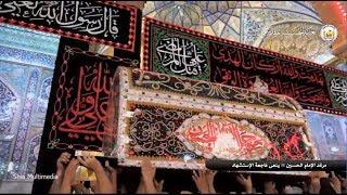 Video 21 Ramzan Shabeeh e Taboot Imam Ali (a.s) in Karbala 1438h/2017 download MP3, 3GP, MP4, WEBM, AVI, FLV Oktober 2018