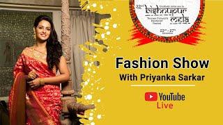 Baluchari Fashion Show | 32 Bishnupur Mela | 25th December