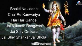 Lord Shiva Songs Audio Jukebox (Mahashivratri Special)