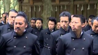 Be a Man! Samurai School 魁!!男塾 Sakigake!! Otokojuku 2008 DVD Trailer