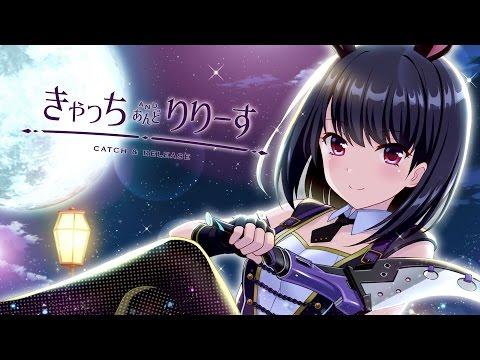 【PV】鬼束千穂のキャラクターソング「きゃっちあんどりりーす」