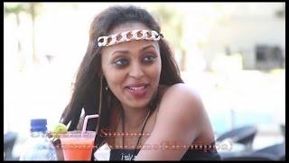 Heenok Kidaane - Uumamaa Simboo  ኡልማ ሲምቦ (Oromiffa)