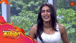 Vanakkam Tamizha with Samyuktha Hegde and Varun - Full Show | 15th October 19 | Sun TV