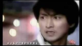 [ MV ] ANH MỚI CHÍNH LÀ NGƯỜI EM YÊU - 全世界最伤心的人