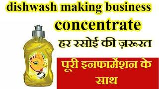 Concentrate dishwash - original base dishwash making