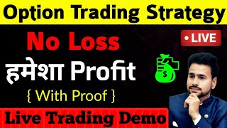 Option Trading Strategies | ₹10,000 to ₹1 Crore | Options Trading for beginners | Call & Put Part 2
