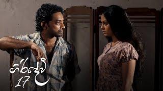 Giridevi | Episode 17 - (2020-05-23) | ITN Thumbnail