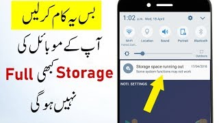 How To Free Internal Storage Without Deleting Any Files