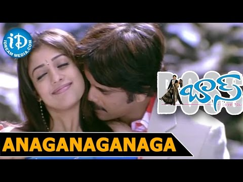 Boss Movie Songs | Anaganaganaga Video Song | Nagarjuna, Nayantara | Kalyani Malik