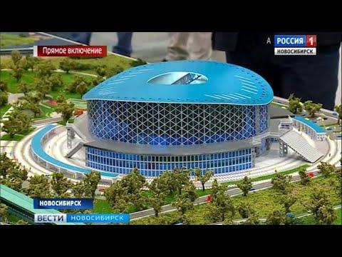 Дороги, транспорт, перевозки: Cибирский транспортный форум открыли в Новосибирске