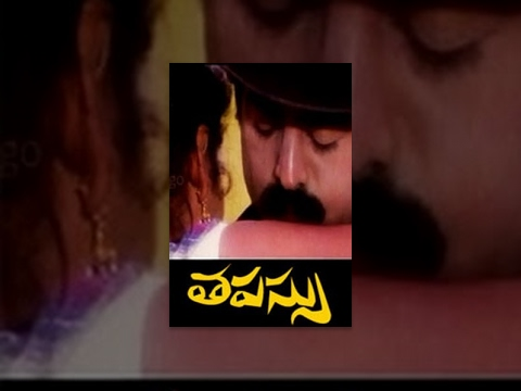 Tapassu Telugu Full Movie